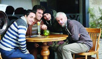 4 بازیگر «لیسانسه» در یک قاب/ عکس