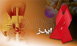 افتتاح اولین باشگاه مثبت شمیرانات در جهت مقابله با ایدز