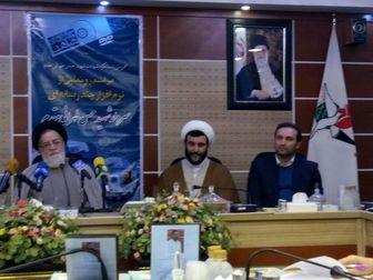 رونمایی از نرم افزار چند رسانهای شهید طهرانیمقدم