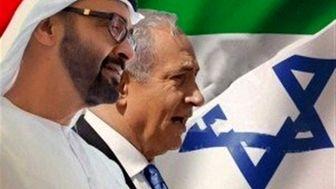 مذاکرات مقامات صهیونیست با امارات برای خرید نفت و فرآوردههای نفتی