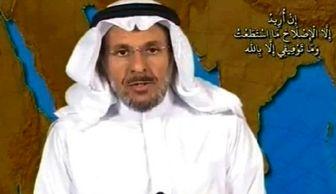 شروط مخالف عربستانی برای مذاکره با آلسعود