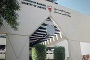 حکم اعدام ۲ فعال بحرینی دیگر هم تأیید شد