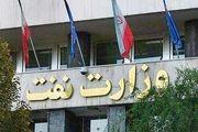 دست وزارت نفت در جیب هدفمندی یارانهها