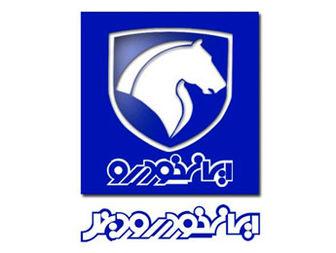 مدیرعامل ایرانخودرودیزل خبر داد: بازسازی اتوبوسهای فرسوده ناوگان حمل و نقل عمومی کشور