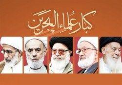 واکنش علمای بحرین به حکم حبس ابد برای شیخ علی سلمان
