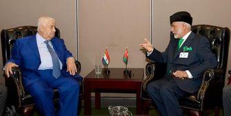دیدار وزرای خارجه عمان و سوریه در نیویورک