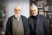 پیام تسلیت خانواده شهید سلیمانی برای امام جمعه سابق کرمان