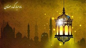 اعمال پیامبر اکرم(ص) در دهه پایانی ماه مبارک رمضان
