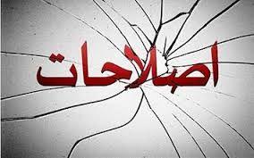رهامی: مردم از دولت و اصلاحطلبان ناراضی هستند