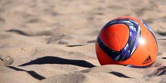 تیم فوتبال ساحلی کشورمان راهی نیمه نهایی شد