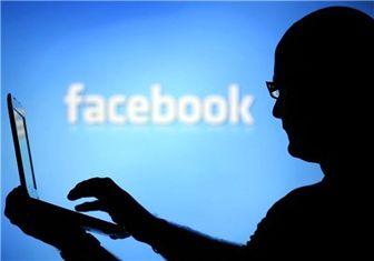تماس ویدئویی فیسبوک فعال شد