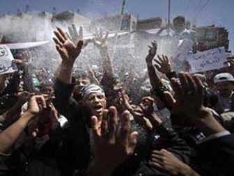 یمن هم شعله ور شد