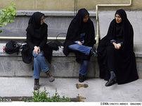 وضعیت حجاب، عفاف و پوشش در تهران