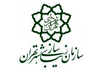 درخواست وزارت کشور از شهرداری تهران