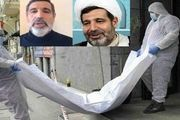 گره عجیب در پرونده مرگ قاضی منصوری