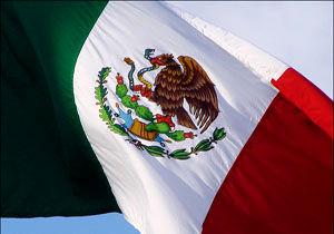 احضار سفیر مکزیک توسط رژیم صهیونیستی