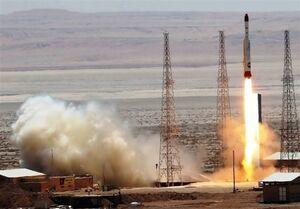 بیانیه فرانسه علیه برنامه فضایی ایران