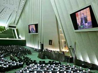 عقب نشیی مجلس از مصوبه جنجالی