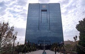 بانکهای خصوصی بدهی به بانک مرکزی را تسویه نکردند