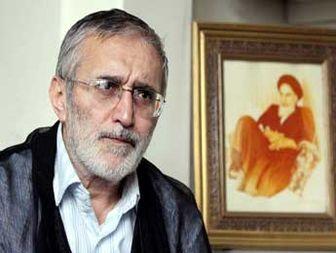 دستگیری چند جاسوس داخلی در مسجد ارک