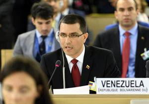 وزیر خارجه ونزوئلا: ترامپ «شارلاتان متکبر» است