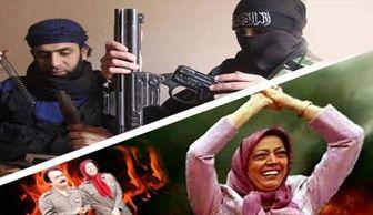 شباهتهای «منافقین» و «داعش»