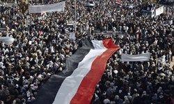 تظاهرات گسترده در غرب یمن