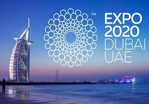 شرکت رژیم صهیونیستی در نمایشگاه بینالمللی امارات