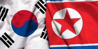 دست رد کره شمالی به پیشنهاد کره جنوبی
