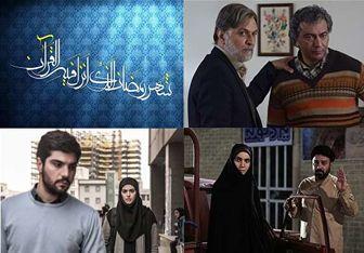 ساعت پخش سریالهای ماه رمضان مشخص شد/تصاویر