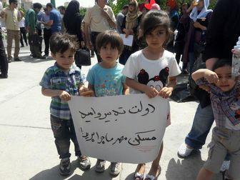 گلایه های متقاضیان مسکن مهر پردیس