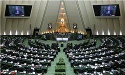مخالفت مجلس با تعیین سقف برای پاداش خدمت بازنشستگان