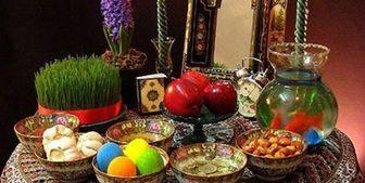 افتتاح جشنواره فرهنگی هنری سین هشتم در کاخ نیاوران