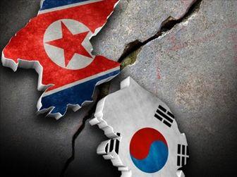 قطع تمام روابط کره شمالی با کره جنوبی