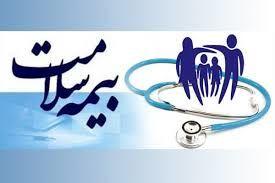 تمهیدات وزارت بهداشت برای صرفه جویی در نظام سلامت