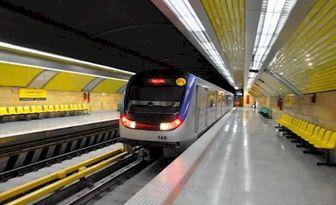 مترو به شهر آفتاب رسید