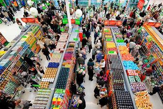 هشدار جدی پلیس به فروشگاهها