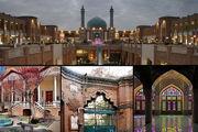 غربت معماری غنی ایرانی-اسلامی؛ سبکهای اصیل از یاد رفت