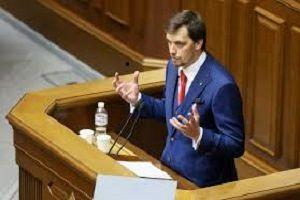 انتصاب نخست وزیر اوکراین