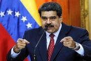 درخواست مادورو برای ۳ برابر شدن تولید نفت در ونزوئلا