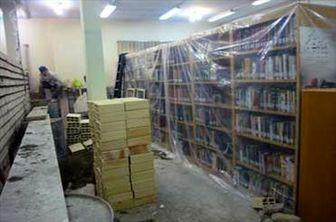 مذاکره با شورای شهر برای بازسازی کتابخانههای فرسوده پایتخت