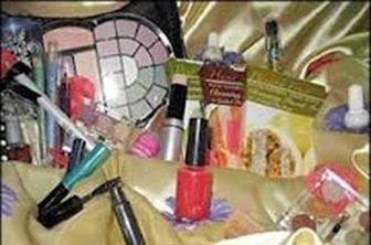 لوازم بهداشتی و آرایشی چینی در بازار ایران