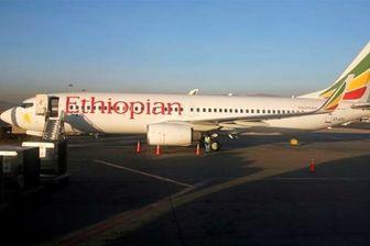 مرگ ۱۹ تن از کارکنان سازمان ملل متحد در سانحه هوایی اتیوپی