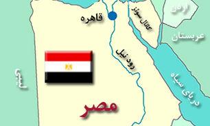 اسامی وزرای جدید کابینه دولت مصر اعلام شدند