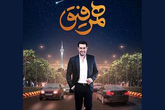 جایگزین احتمالی شهاب حسینی در «همرفیق»+ عکس