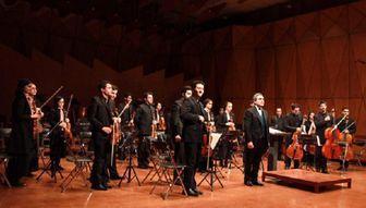 تازه ترین کنسرت ارکستر مجلسی ایران