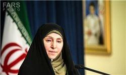 واکنش افخم نسبت به توقیف ۷ میلیون دلار ایران