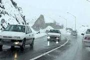 هشدار پلیس راهور/محورهای مواصلاتی آخر هفته درگیر باران و برف است