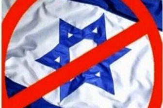 اسرائیل در مذاکرات صلح فلسطین شرکت نمی کند