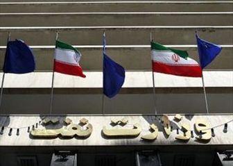 واکنش وزارت نفت به انتقال پایتخت